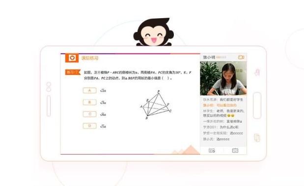 אפליקציה חדשה עושה את שיעורי הביתעבורך
