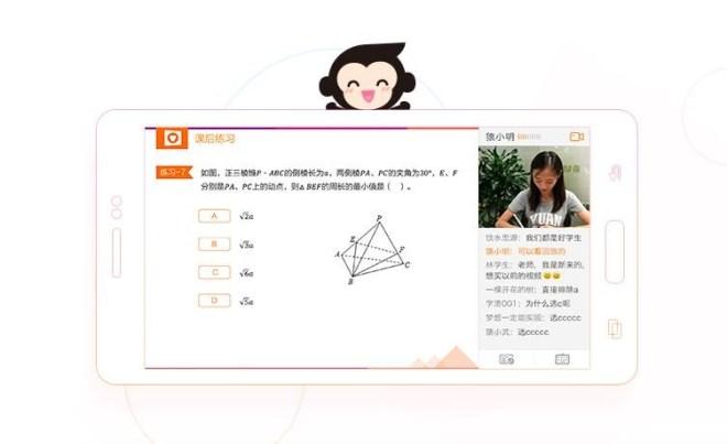 homework app.jpg