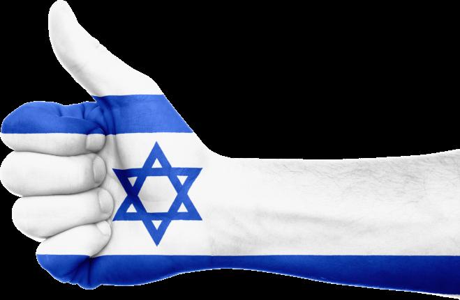 israel-673776.png